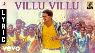Adirindhi - Villu Villu Telugu Lyric Video | Vijay | A.R. Rahman