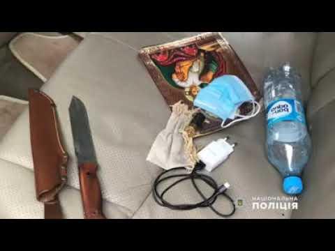 Коментар очільника поліції Київської області Андрія Нєбитова щодо стрілянини у м. Бровари