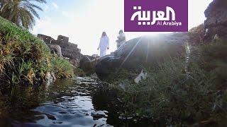على خطى العرب: خيبر: مخزن عيون الماء الجارية
