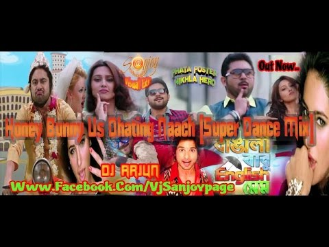 Song Dhating Download Naach Dj Mix