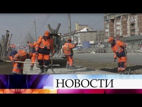 Масштабные работы по ремонту и строительству дорог проводят сразу в нескольких российских регионах.