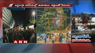 Bangkok Incident | Indian Tourist lost life | Red Alert | ABN Telugu