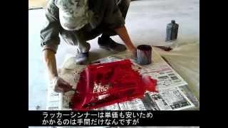 自動車 板金塗装 塗料剥離 缶スプレー thumbnail