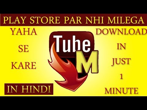 tubemate apps download - Myhiton