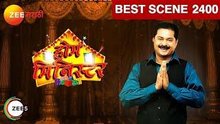 Home Minister | Marathi Serial | EP 2400 Best Scene | Dec 08, 2018 | Zee Marathi