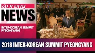 2018 INTER KOREAN SUMMIT PYEONGYANG, Oh Jung-hee/Song Se-ryun questions