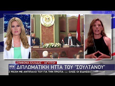 Star - Ειδήσεις 6.8.2020 - βράδυ