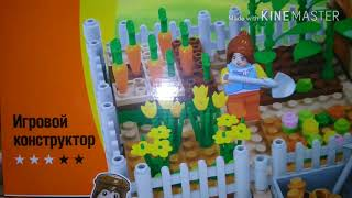 """Обзор игрового конструктора """"Ферма"""". Дешёвый аналог Лего."""