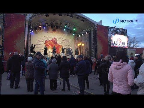 Долгожданный праздник в Дедовске