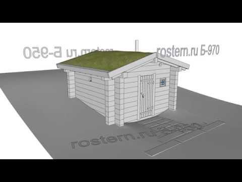 НЕДОРОГАЯ БАНЯ ИЗ БРУСА 20М2 Б-970 #проектирование #строительство #деревянных #баня #домов #брус