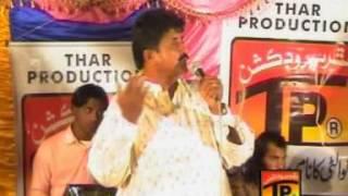 Hin Shehar Main Hikro Marhon | Allahdino junejo | Show | Best Sindhi Songs | Thar Production