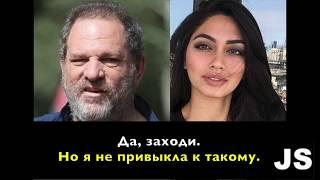 видео Сальма Хайек призналась, что пострадала от домогательств Харви Вайнштейна