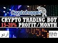 Cryptocurrency Trading Bot Earns 15-20% Profit / Month | Cryptohopper Urdu Hindi Tutorial