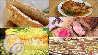 ТОП 5 блюд на Щедрый вечер | Кулинарная академия