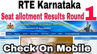 RTE Karnataka Seat Allotment Result Round 1st 2018-19