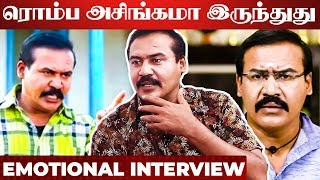 Manohar Interview