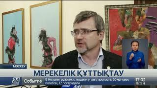 В.Федоров: Қазақстан Орталық Азиядағы көшбасшы елге айналды