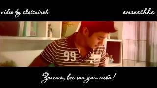 [Рус саб MV] Super Junior - From U русский перевод