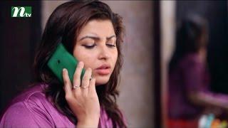 Bangla Natok - Akasher Opare Akash l Episode 21 l Shomi, Jenny, Asad, Sahed l Drama & Telefilm