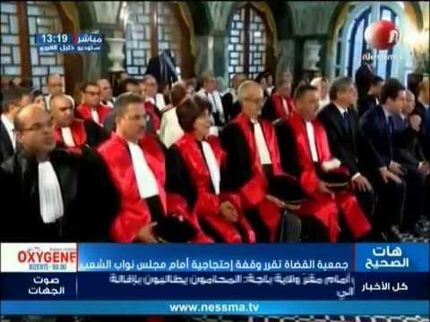جمعية القصاة تقرر وقفة إحتجاجية أمام مجلس نواب الشعب