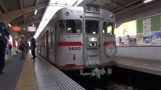 【山陽電鉄】3000号さよなら記念イベント/姫路駅&車内の様子('17/11)