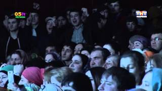 Скачать концерт манарша и арип 2014 VTS 01 2