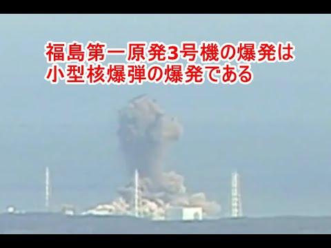 映像 福島 爆発