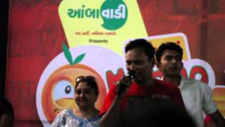 Singing Competition - Radio Mirchi - Centre Square - Vadodara