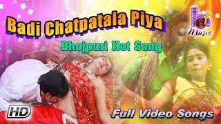 Bhojpuri Hot Songs - Badi Chatpatala Piya | Latest Bhojpuri Songs | HT Music
