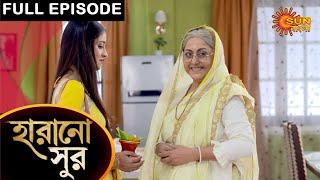 Harano Sur - Full Episode  20 April 2021  Sun Bangla TV Serial  Bengali Serial