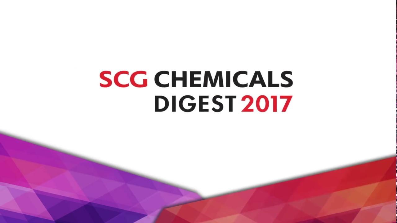 SCG Logo Loop