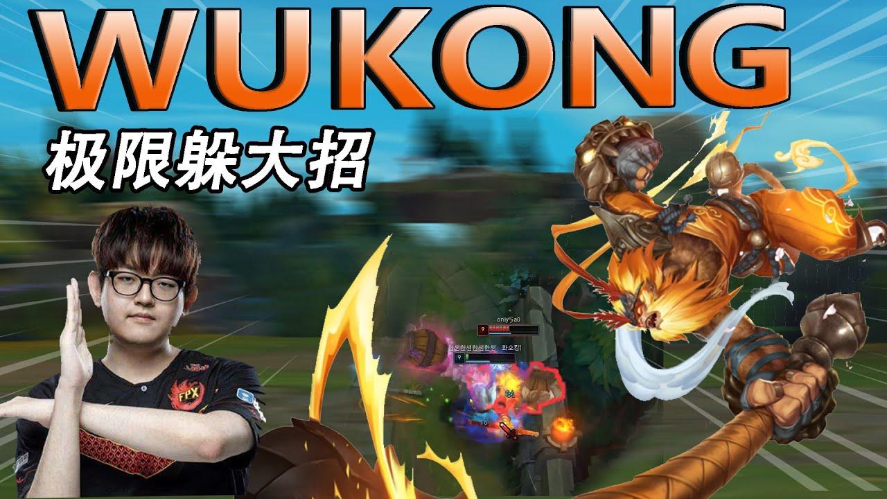 FPX GimGoon丨上单猴子遇全护甲酒桶,金贡:这怎么玩?