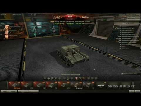 "Музыка для World of Tanks ""Легенды Русского Рока"""