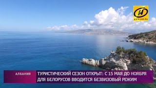 видео Безвизовые страны для белорусов 2016 | Go Travel - Путешествуй с нами! | ВКонтакте