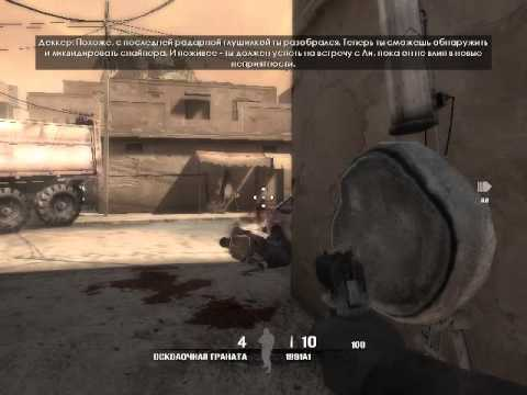 Солдат удачи - Расплата ч.1 - Аль-Каим