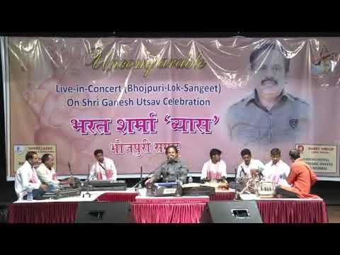 Goriya chand ke anjoriya nihan gor bhojpuri song bharat sharma