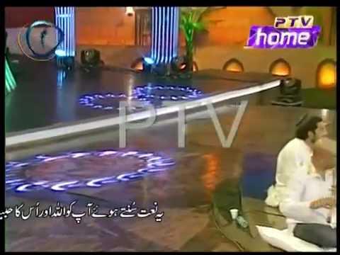 Ya Nabi Salam O Alaika By Rahat Fareh Ali Khan