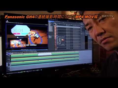 Panasonic GH4の連続撮影時間について(MP4 MOV編)