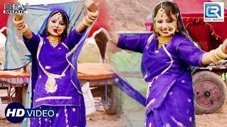 Neelu Rangili की आवाज में राजस्थान का सबसे ज्यादा चलने वाला सांग अ र र र..गूंजे जयकारो थारे नाम रो