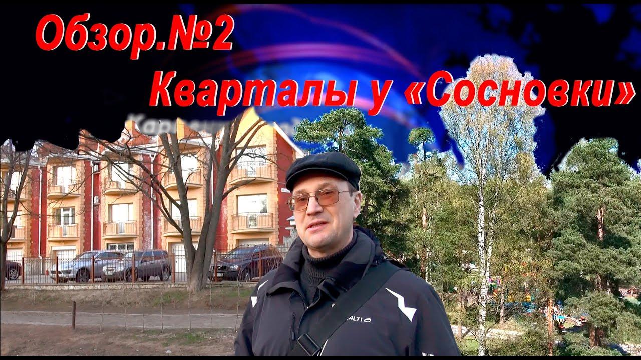 Автопродажа г. Торез на rst это раздел самого большого сайта автопродаж украины rst. Ua, так же удобный поиск автомобиля. Нужно купить авто г.