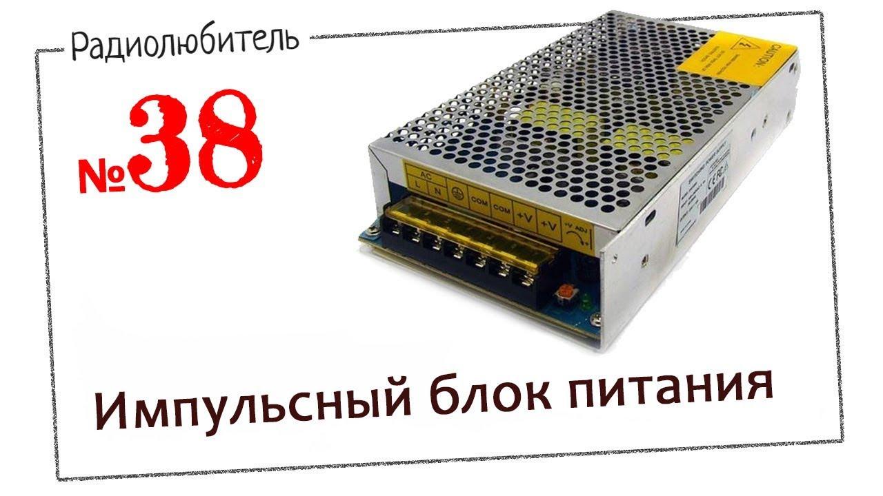 Радиотелефоны большого радиуса действия senao. Радиотелефон senao sn-258 plus new дальность связи:. Купить радиотелефон senao.