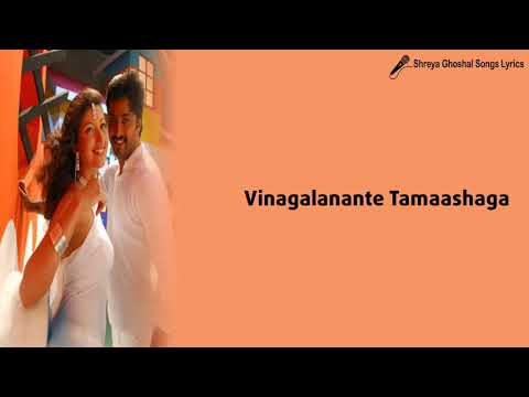 Pratidinam Nee Darshanam Song   Lyrical Video   Anumanaspadam