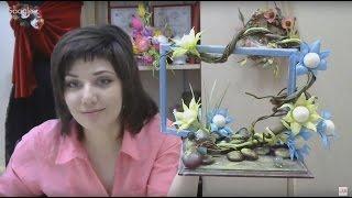 Бесплатный мастер-класс «Дыхание весны», свит-дизайн. Мастер Наталья Дроздова.