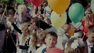 День знаний в Солнечногорске. Школа № 6 Солнечногорск.