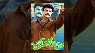 Balakrishna's Top Hero Telugu Movie
