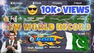 8 BALL POOL NEW WORLD RECORD 177B  | JAFFAR ALI 8 BALL POOL |
