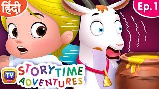 चतुर बकरे (Chatur Bakre - The Clever Goat) - Storytime Adventures Ep. 1 - ChuChu TV Hindi