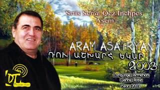 """Արամ Ասատրյան (Aram Asatryan) - Srtis Ser@ Qez Inchpes Asem """"HD"""" /Du Ashxarh Ekar 2003/"""