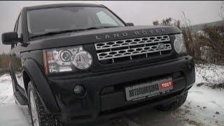 Land Rover Discovery 4: большой тест программы Автопанорама(Тест-драйв