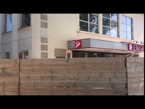 РИА Мелитополь: Стройка гостиница